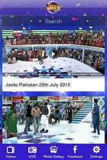 Jeeto Pakistan APK screenshot 1