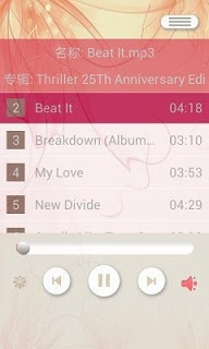Simplest Music Player APK screenshot 1