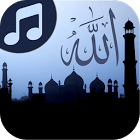 Famous Islamic Songs APK icon