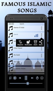 Famous Islamic Songs APK screenshot 1