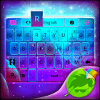 Galaxy Keyboard app