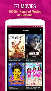 Jioondemand Movies Tv Music APK screenshot 1