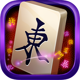 Mahjong Epic app