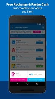 Free Mobile Recharge pc screenshot 1