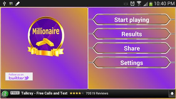 Millionaire screenshot 1
