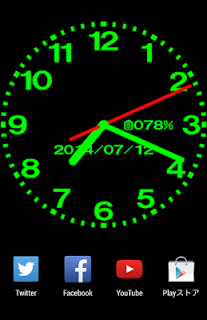 Designing Analog Clock screenshot 2
