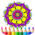 Mandalas Adult Coloring Book icon