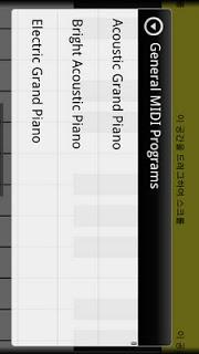 Andro Instruments screenshot 2