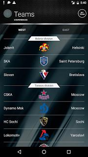 KHL screenshot 1