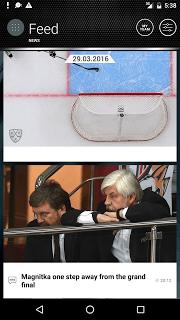 KHL screenshot 2